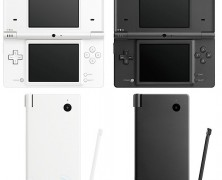 Nintendo Announces the DSi and a bundle of treats